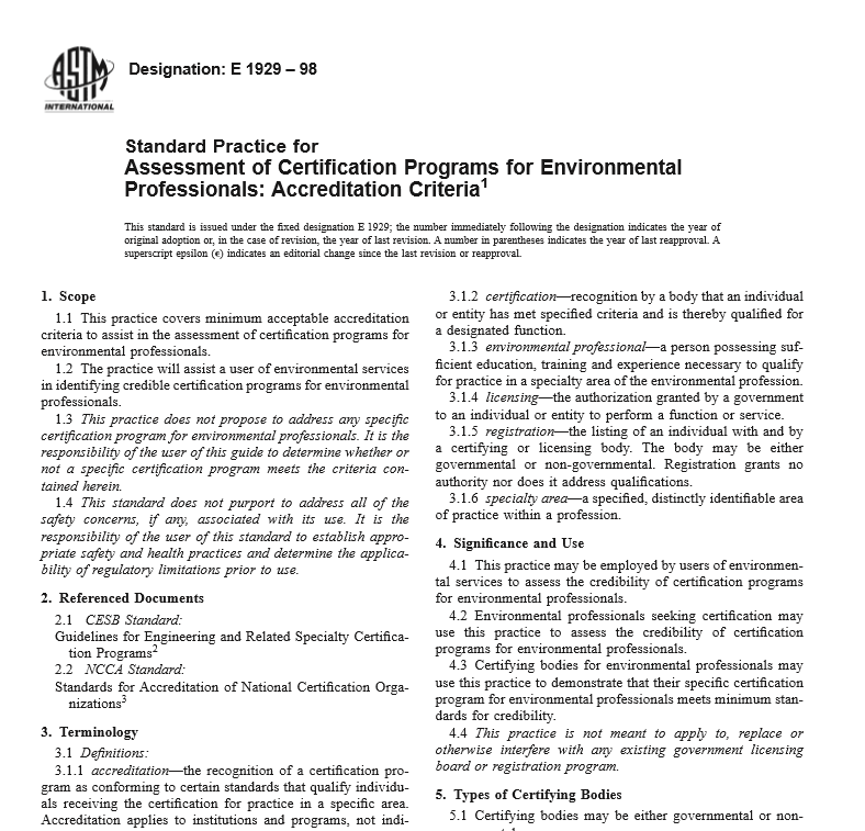 ASTM E 1929 – 98 pdf free download - Civil Engineers Standards